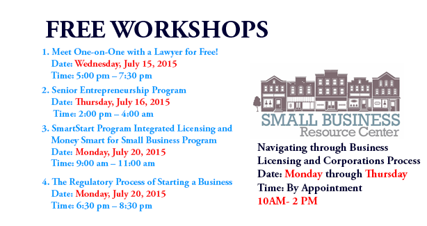 SBRC Free Workshops- July 2015