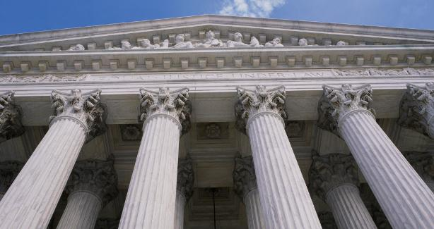 image of the front of a DC court building