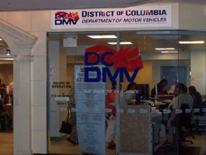 The front of the Georgetown DMV location