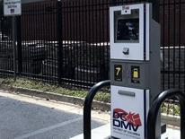 Self-Service Vehicle Emissions Inspection Kiosk DC DMV